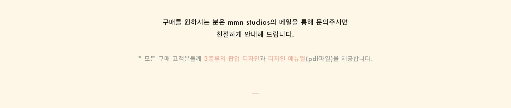 mmn studios